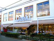 オオゼキ 市川店