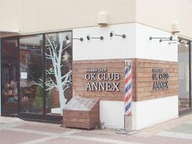 OK CLUB ANNEX